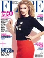 Greta-Gerwig-June-2013-Cover