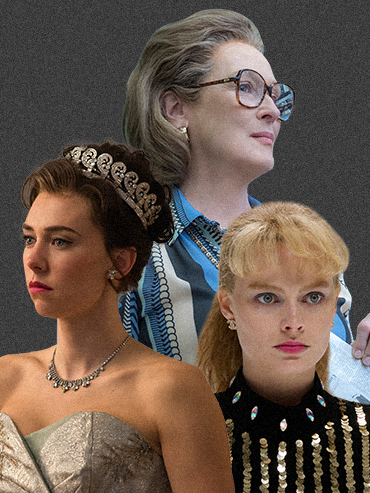 Tonya Harding redemption: Vanessa Kirby as The Crown's Princess Margaret, Meryl Streep as The Post's Katharine Graham and Margot Robbie as Tonya Harding in I, Tonya