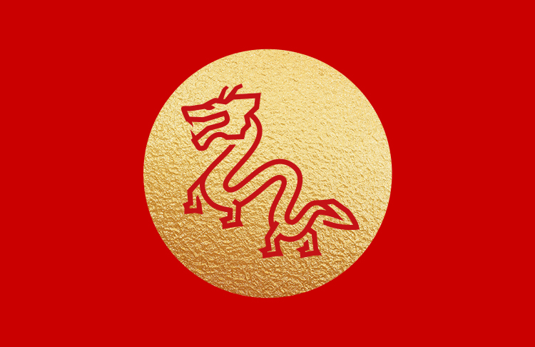 Chinese Astrology 2018 Year Of The Dog Predictions For Dragons Flare