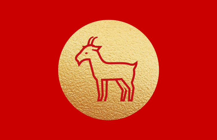 Chinese Astrology 2018 Year Of The Dog Predictions For Goats Flare