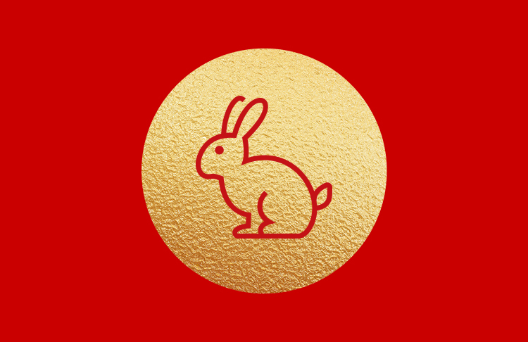 The 2018 Chinese Horoscope symbol for Year of the Rabbit.