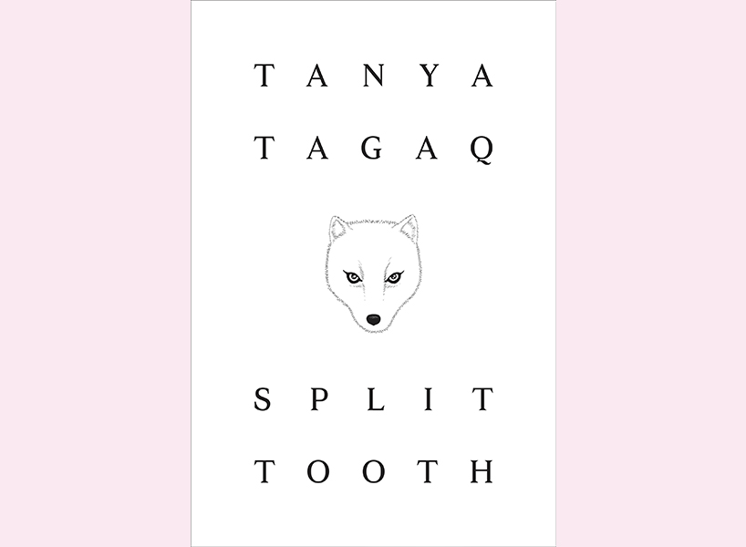 feminist gifts: tanya tagaq's split tooth cover